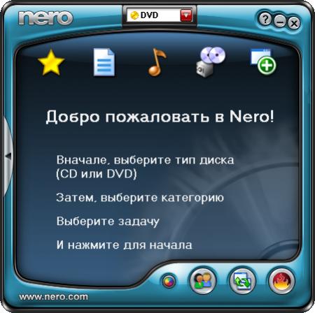 Бесплатная Неро 6 для скачивания