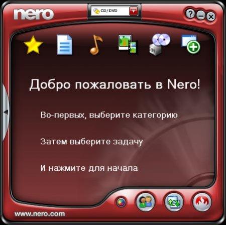 Nero 7 скачать на русском бесплатно