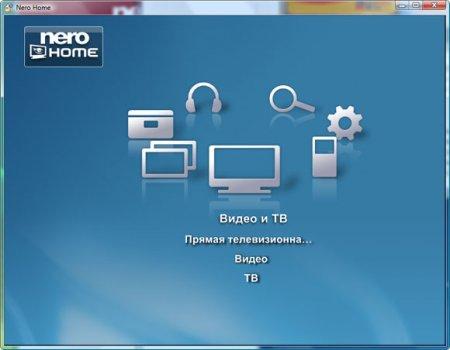 Nero 8 скачать полную версию бесплатно
