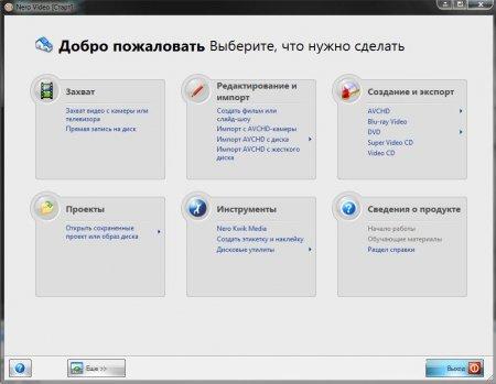 Nero 11 скачать русскую версию